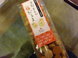 Blog2010kyoto_146