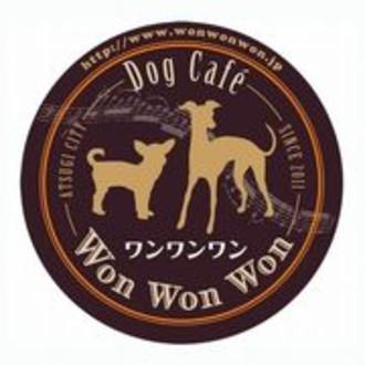 Wonwonwon